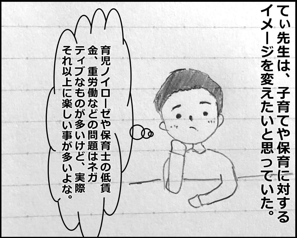 f:id:Megumi_Shida:20190917092325j:plain