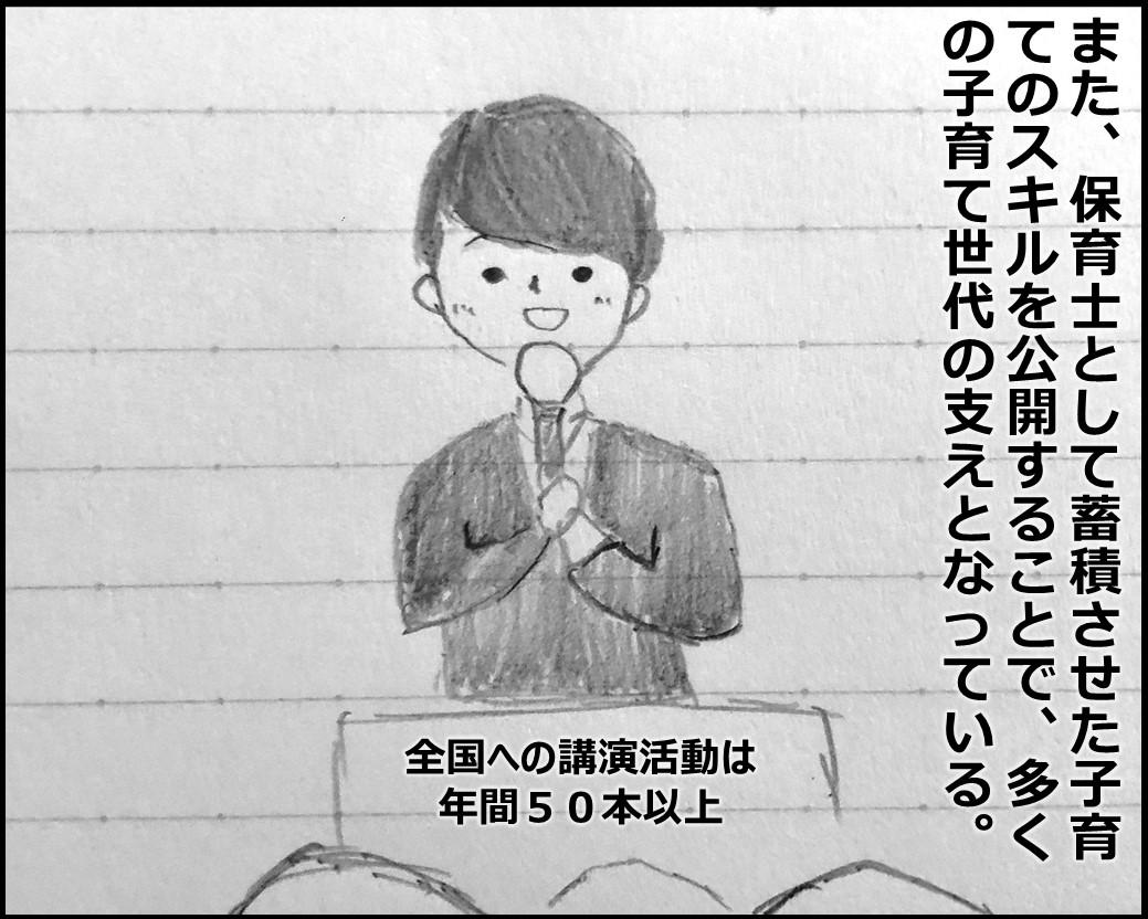 f:id:Megumi_Shida:20190917092440j:plain