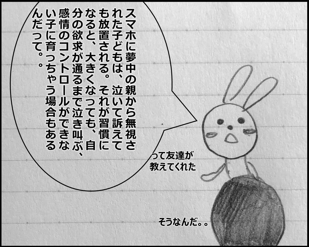 f:id:Megumi_Shida:20190918203449j:plain