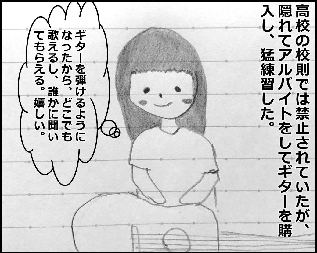 f:id:Megumi_Shida:20190920115502j:plain