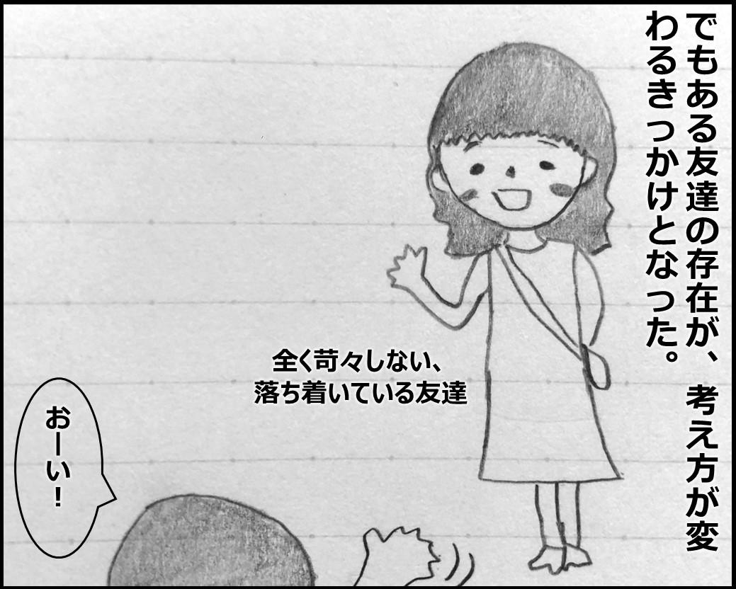 f:id:Megumi_Shida:20190921053357j:plain