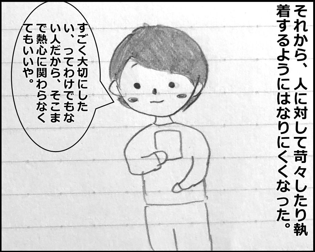 f:id:Megumi_Shida:20190922084034j:plain