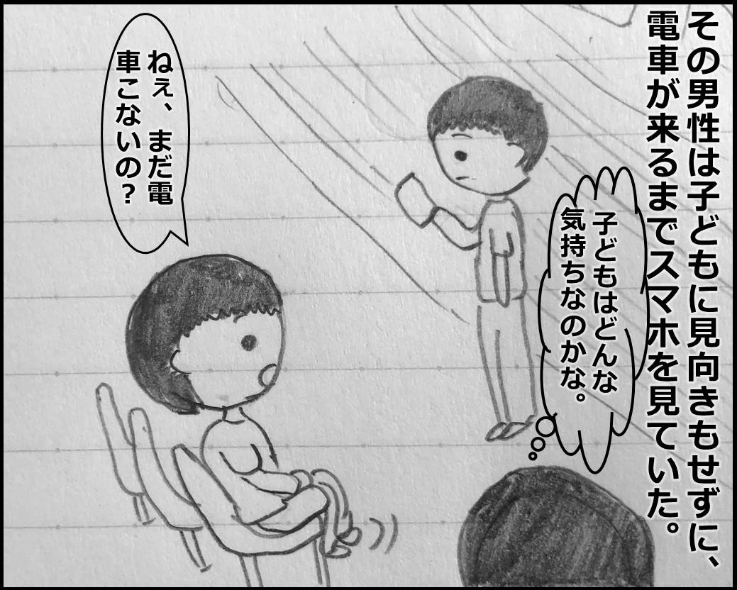f:id:Megumi_Shida:20190924052223j:plain