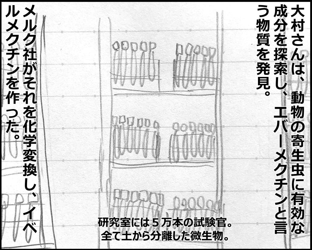 f:id:Megumi_Shida:20190925154846j:plain