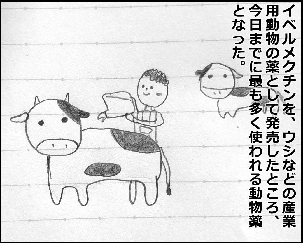 f:id:Megumi_Shida:20190925154902j:plain