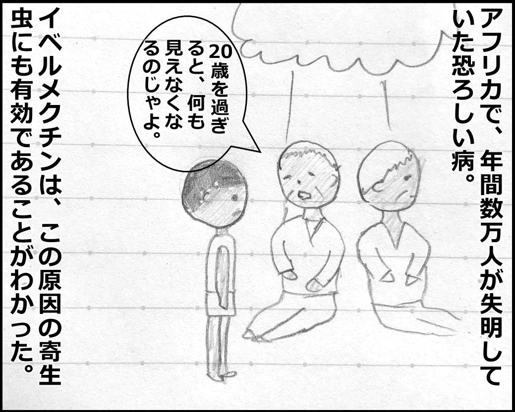 f:id:Megumi_Shida:20190925154906j:plain