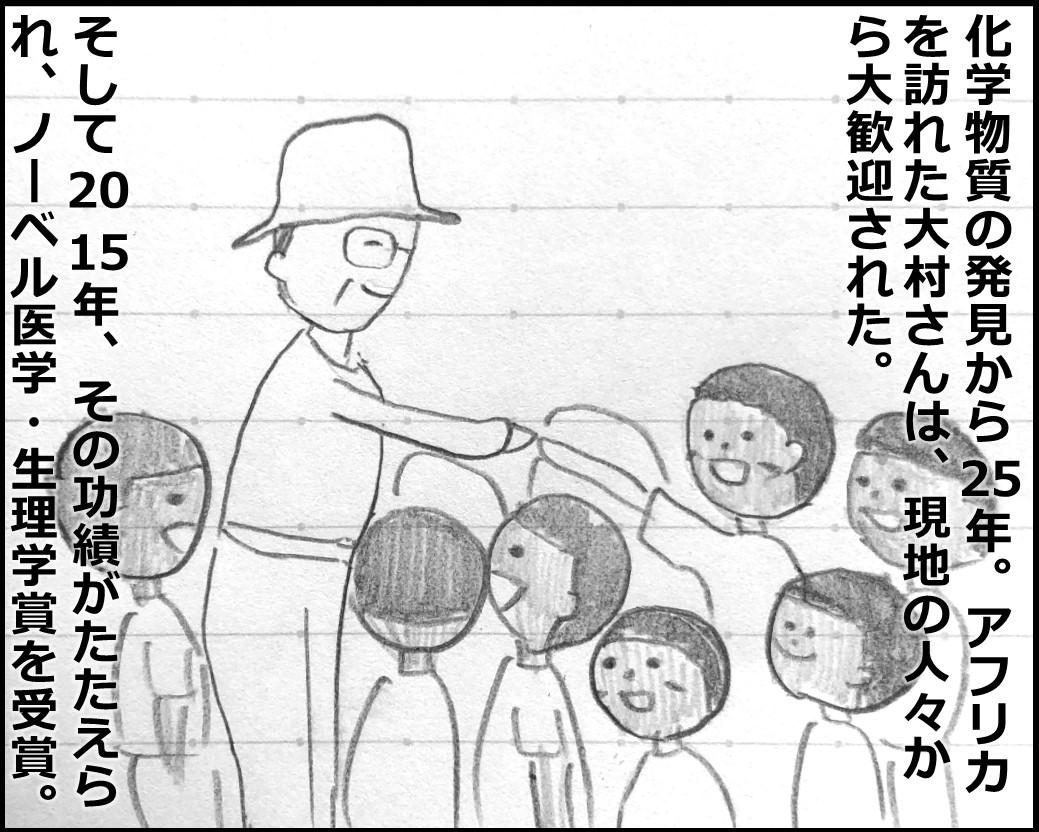 f:id:Megumi_Shida:20190925154920j:plain