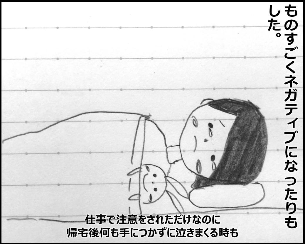 f:id:Megumi_Shida:20190926183015j:plain