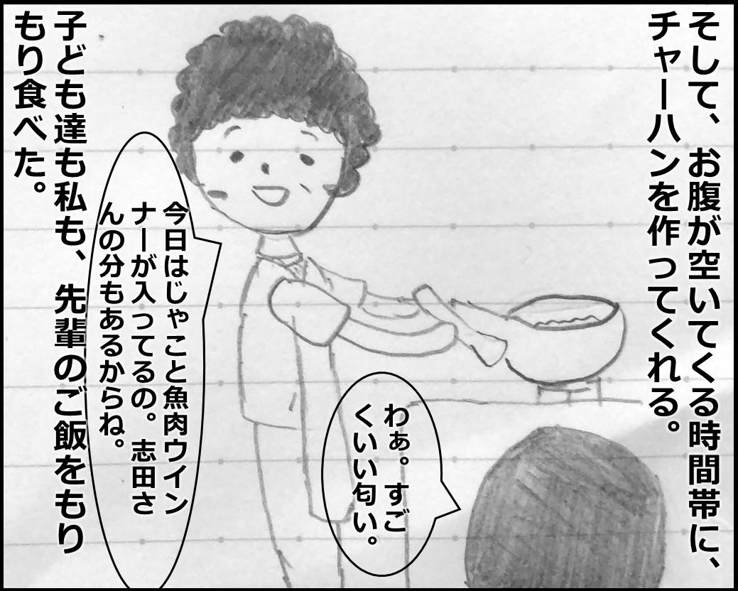 f:id:Megumi_Shida:20191002080533j:plain