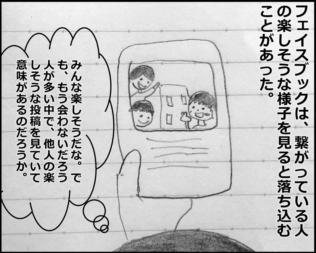 f:id:Megumi_Shida:20191004111122j:plain
