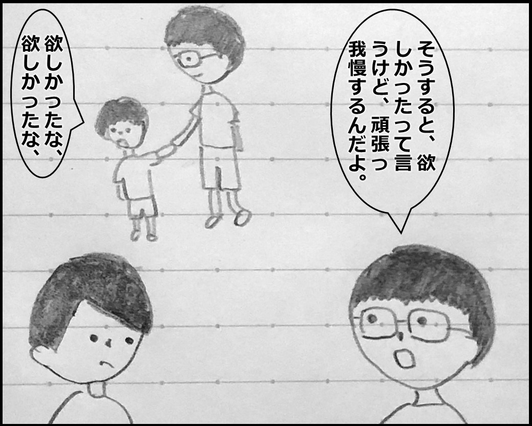 f:id:Megumi_Shida:20191005185414j:plain