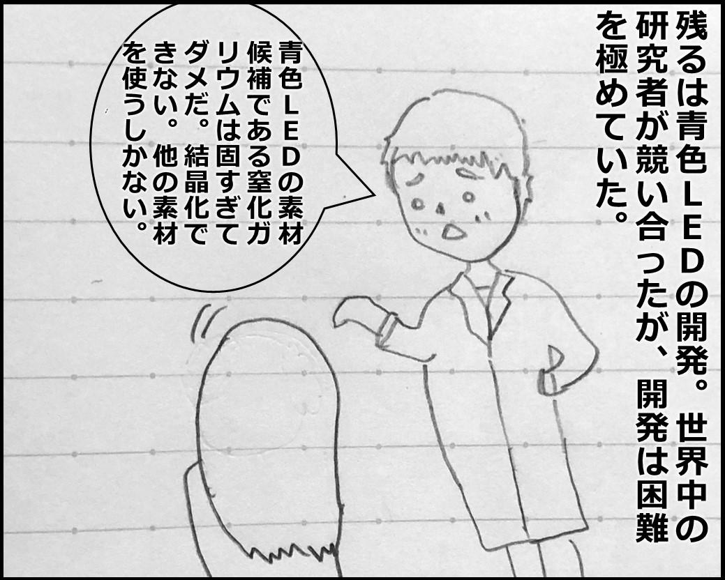 f:id:Megumi_Shida:20191006082825j:plain
