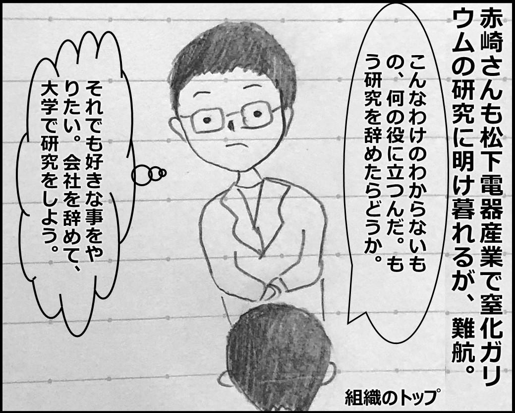 f:id:Megumi_Shida:20191006082828j:plain