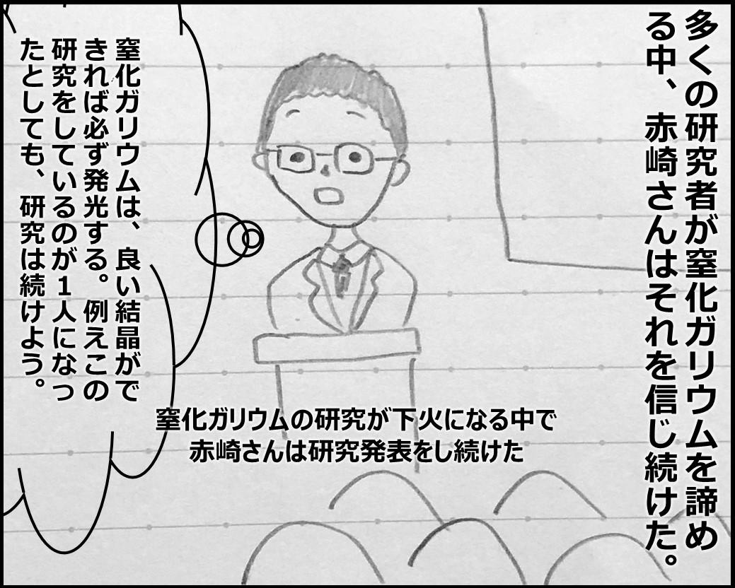 f:id:Megumi_Shida:20191006082841j:plain
