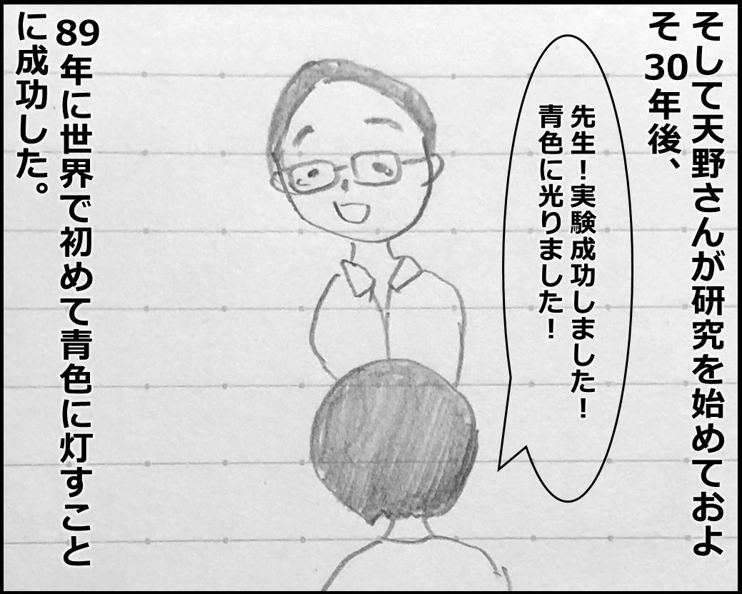f:id:Megumi_Shida:20191006082848j:plain