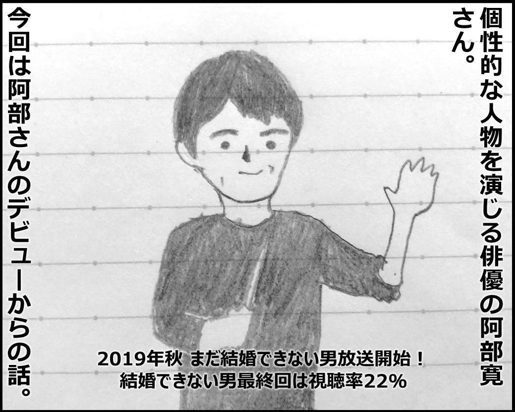f:id:Megumi_Shida:20191008111135j:plain