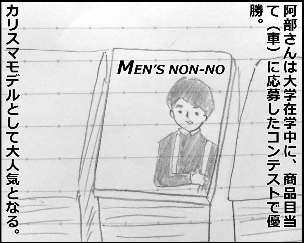 f:id:Megumi_Shida:20191008111138j:plain