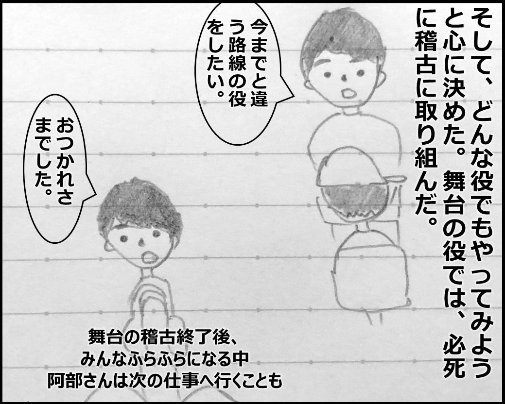 f:id:Megumi_Shida:20191008111154j:plain