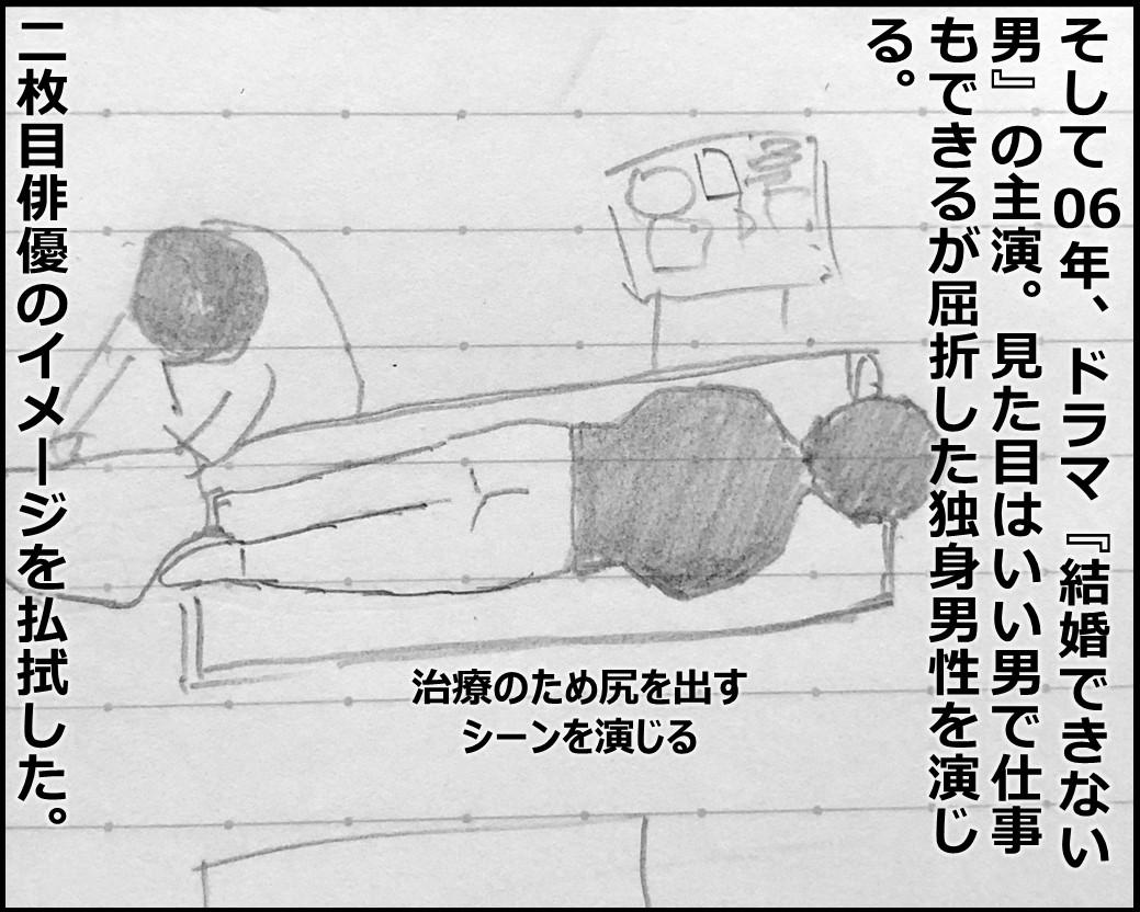 f:id:Megumi_Shida:20191008111206j:plain