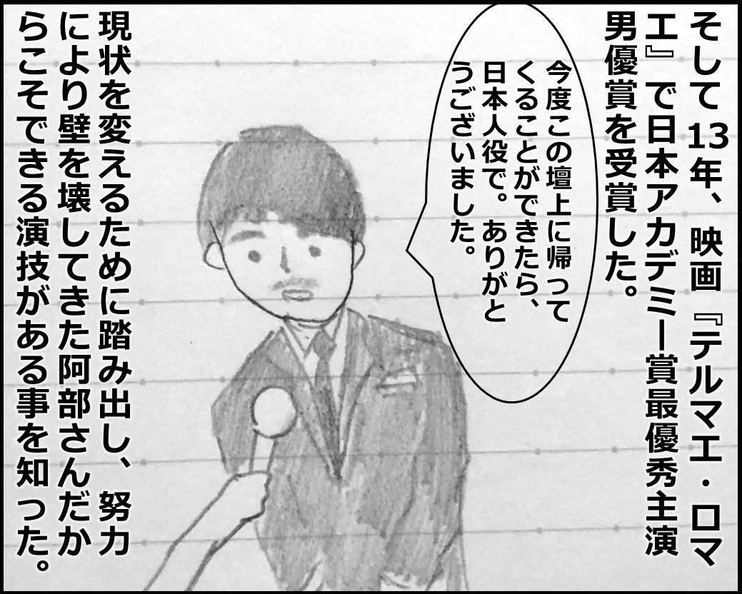 f:id:Megumi_Shida:20191008111213j:plain