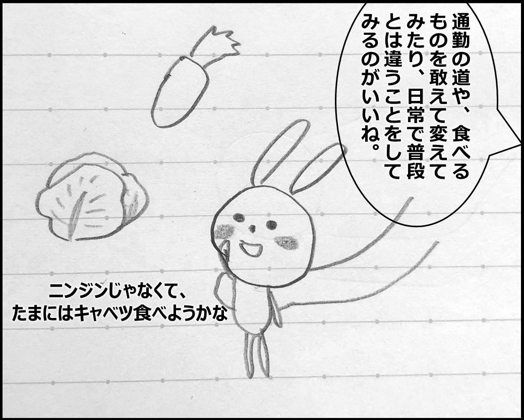 f:id:Megumi_Shida:20191010082727j:plain