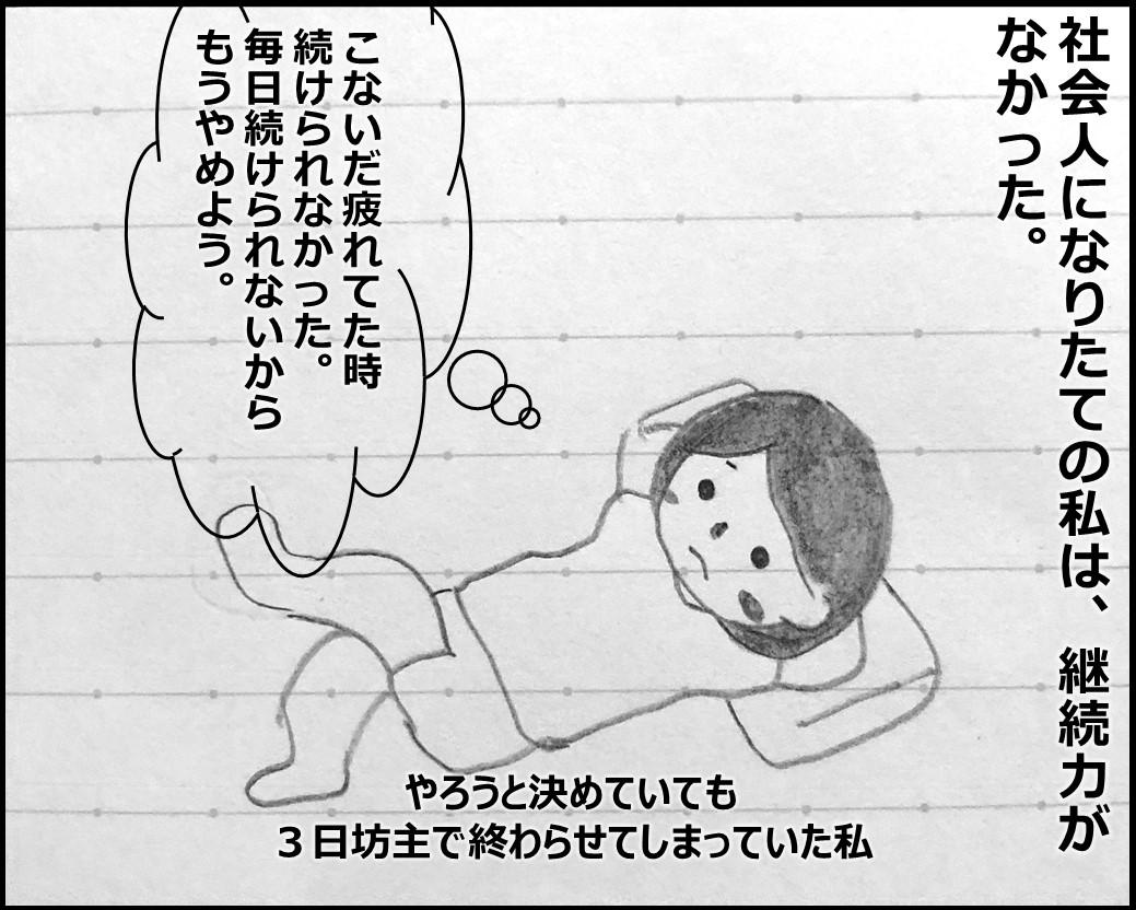 f:id:Megumi_Shida:20191012134937j:plain
