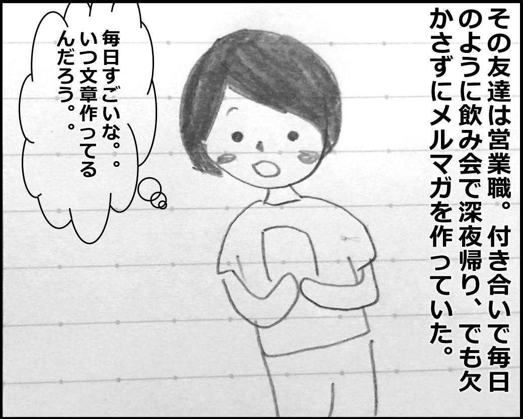 f:id:Megumi_Shida:20191012134951j:plain