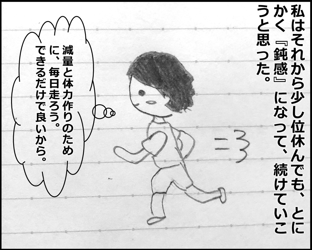 f:id:Megumi_Shida:20191012135002j:plain