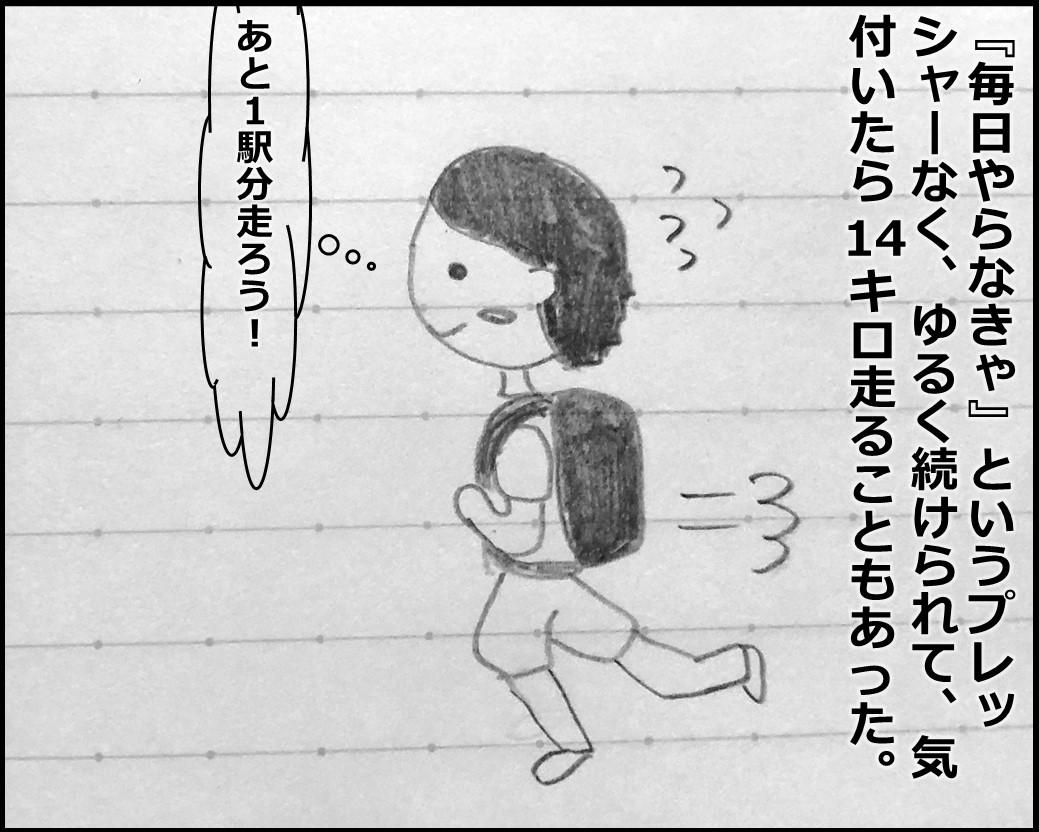 f:id:Megumi_Shida:20191012135027j:plain