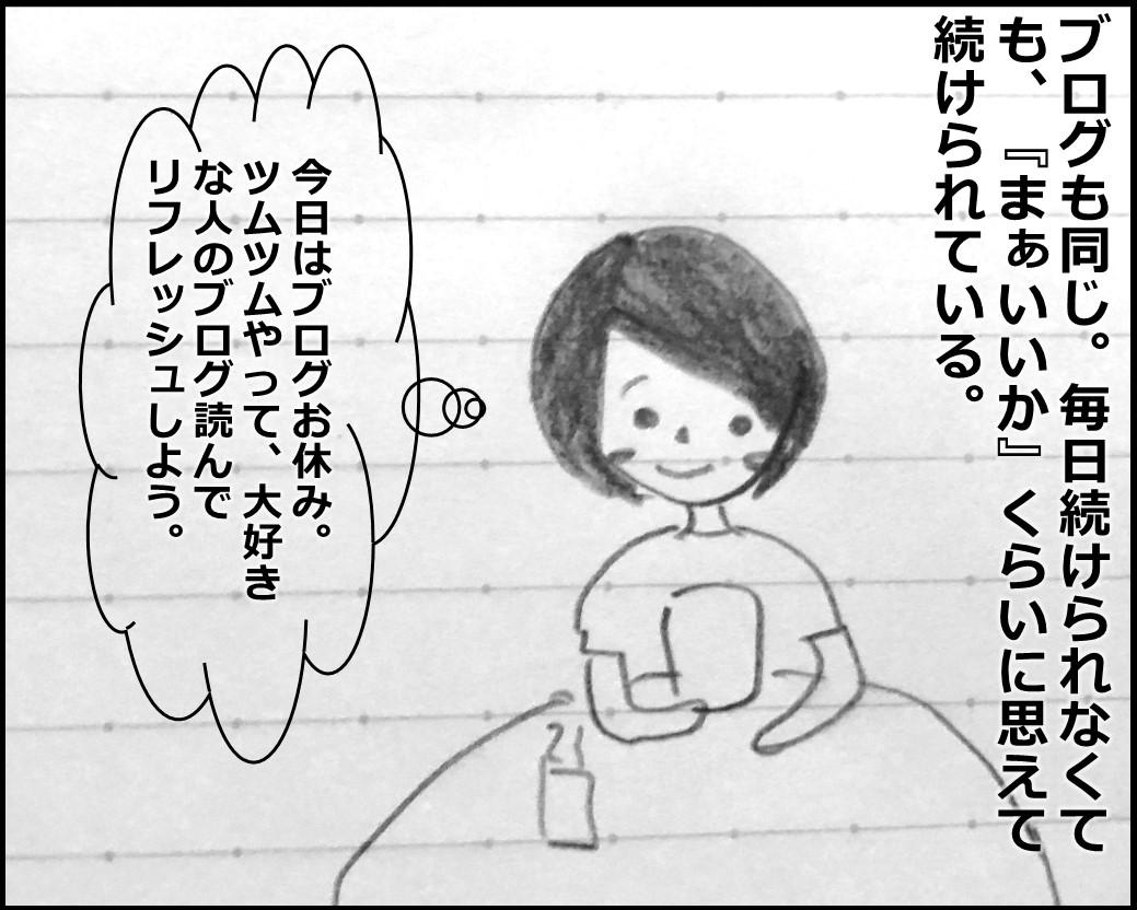 f:id:Megumi_Shida:20191012135032j:plain