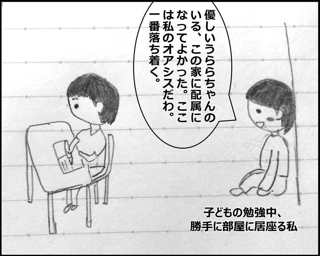 f:id:Megumi_Shida:20191012195217j:plain