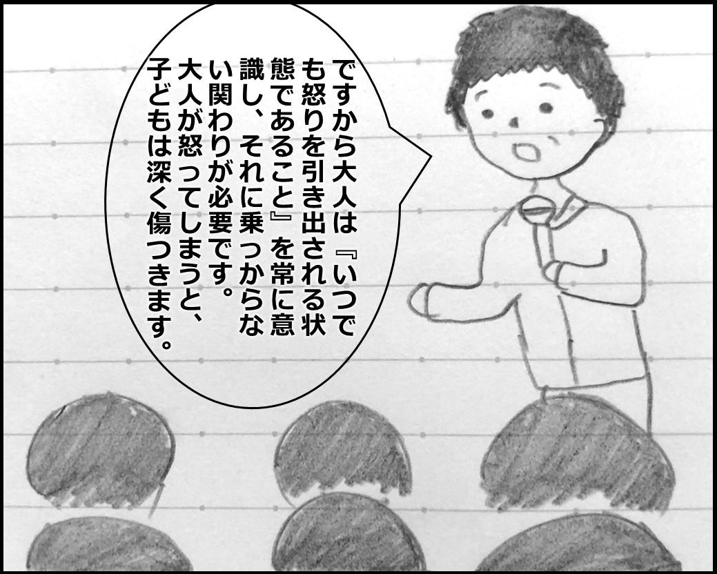 f:id:Megumi_Shida:20191014060051j:plain