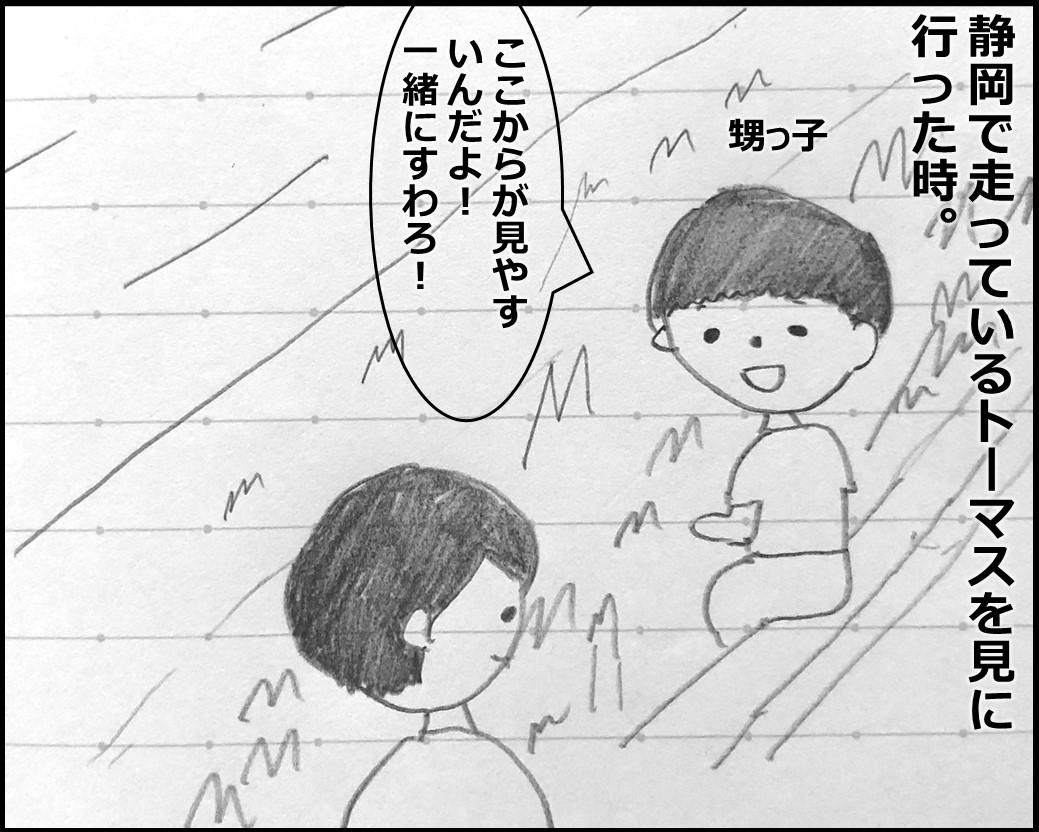 f:id:Megumi_Shida:20191015095830j:plain