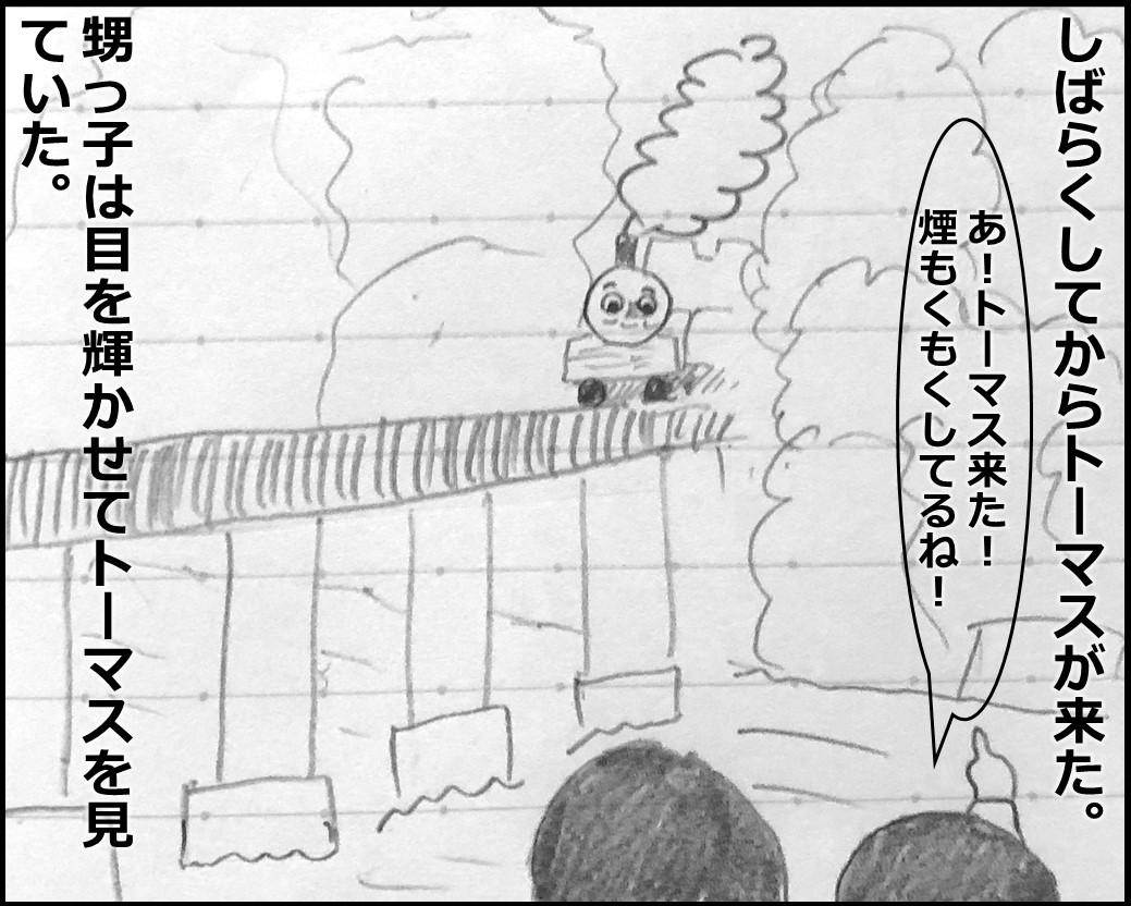f:id:Megumi_Shida:20191015095834j:plain