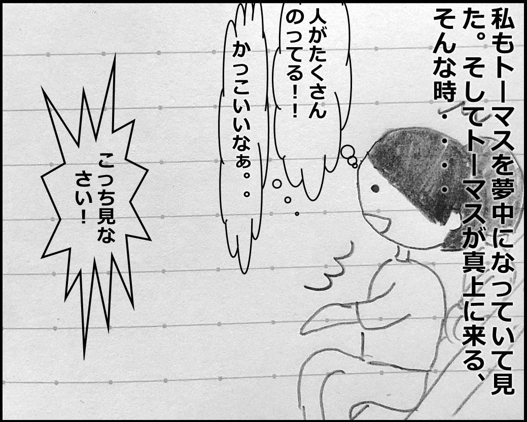 f:id:Megumi_Shida:20191015095841j:plain