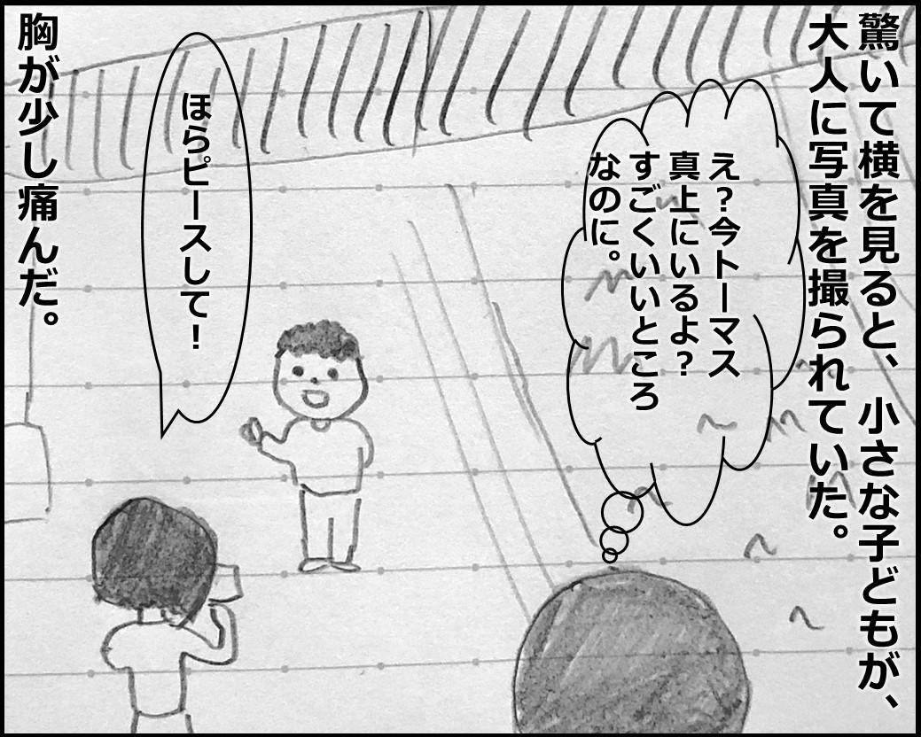 f:id:Megumi_Shida:20191015095848j:plain