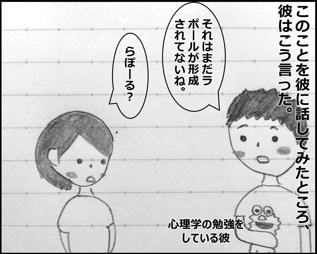 f:id:Megumi_Shida:20191016105802j:plain