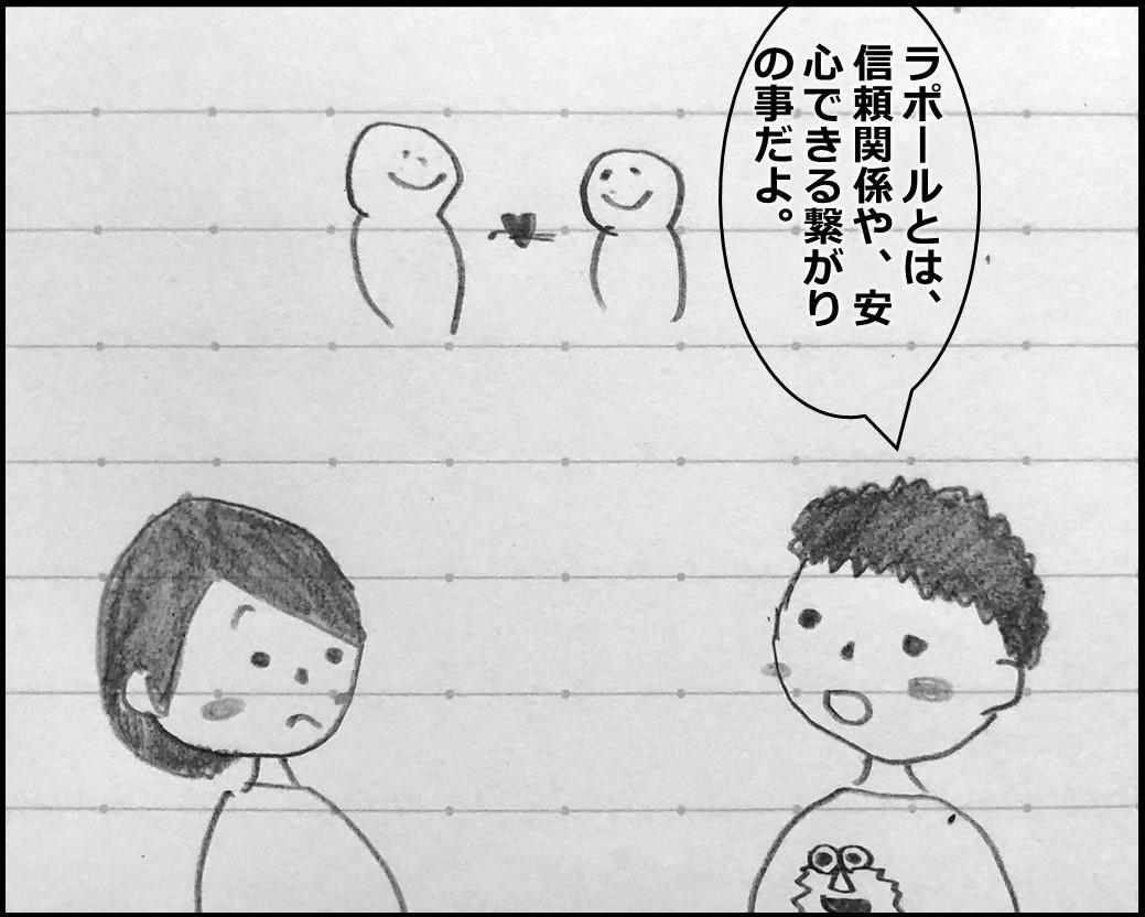 f:id:Megumi_Shida:20191016105809j:plain