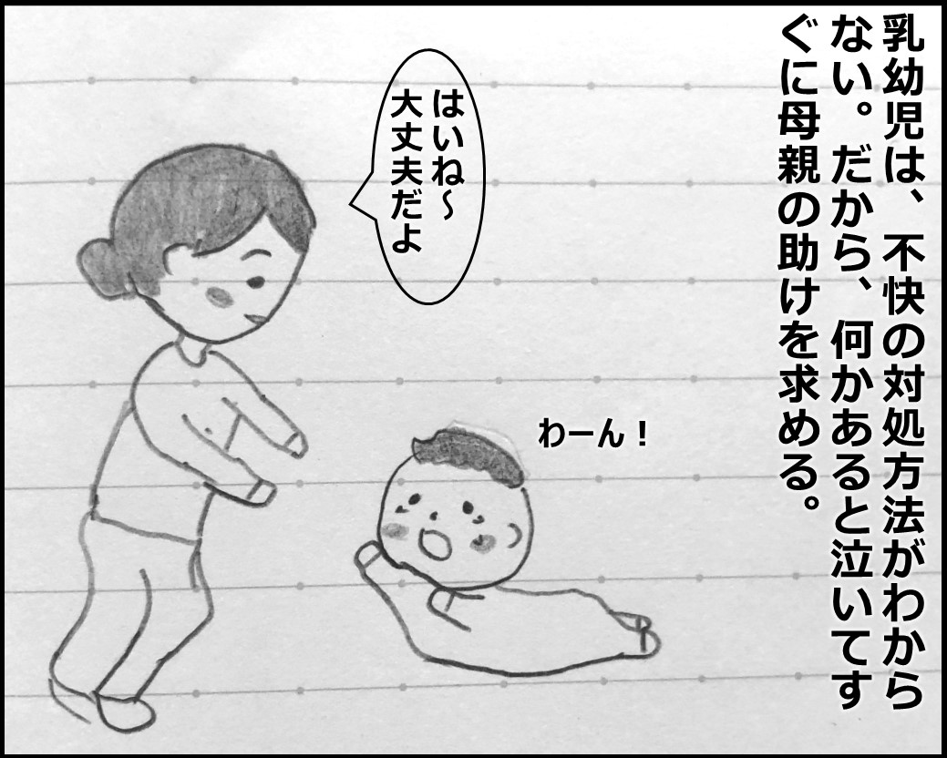 f:id:Megumi_Shida:20191017174313j:plain