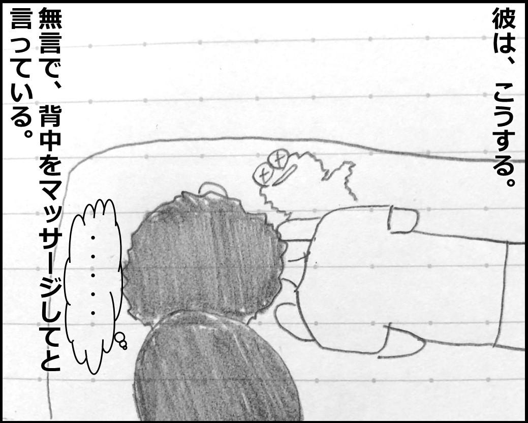 f:id:Megumi_Shida:20191018100606j:plain