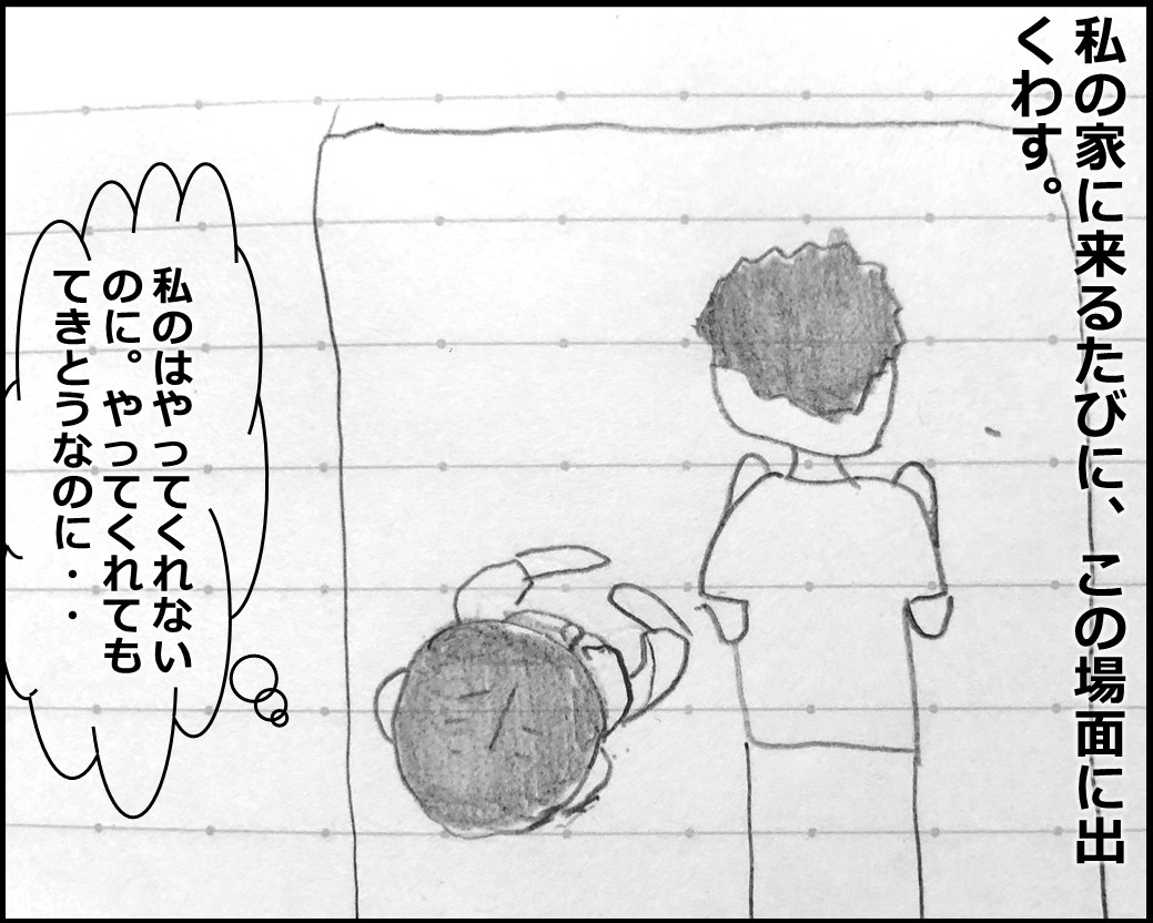 f:id:Megumi_Shida:20191018100634j:plain