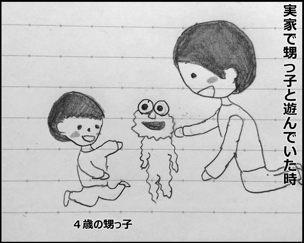 f:id:Megumi_Shida:20191019090426j:plain