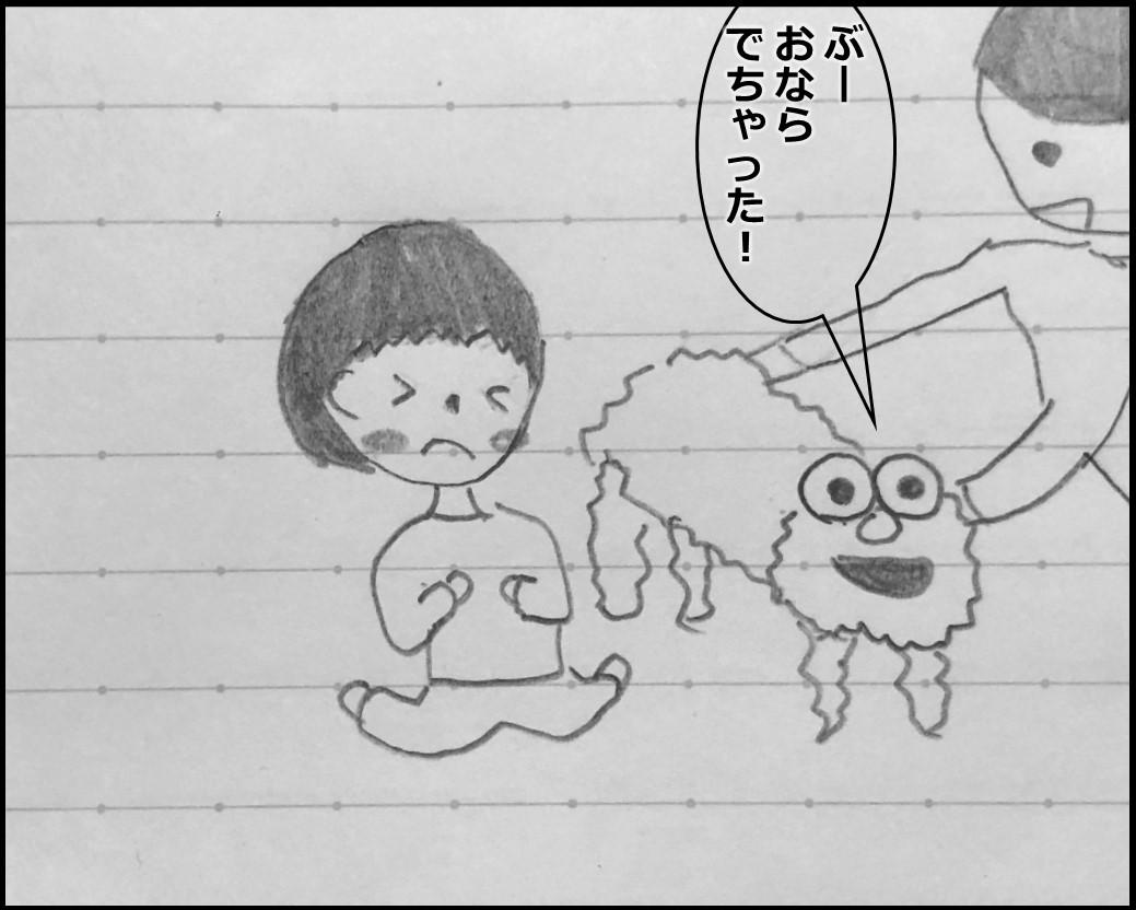 f:id:Megumi_Shida:20191019090432j:plain