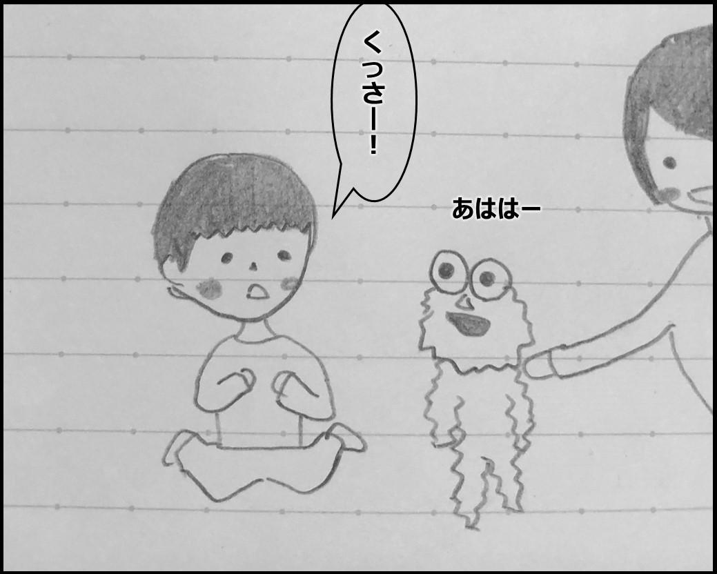 f:id:Megumi_Shida:20191019090444j:plain
