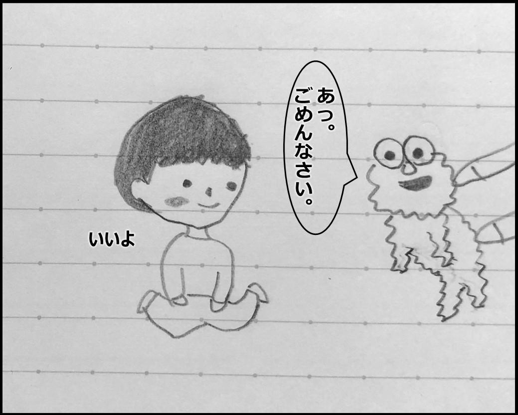 f:id:Megumi_Shida:20191019090458j:plain