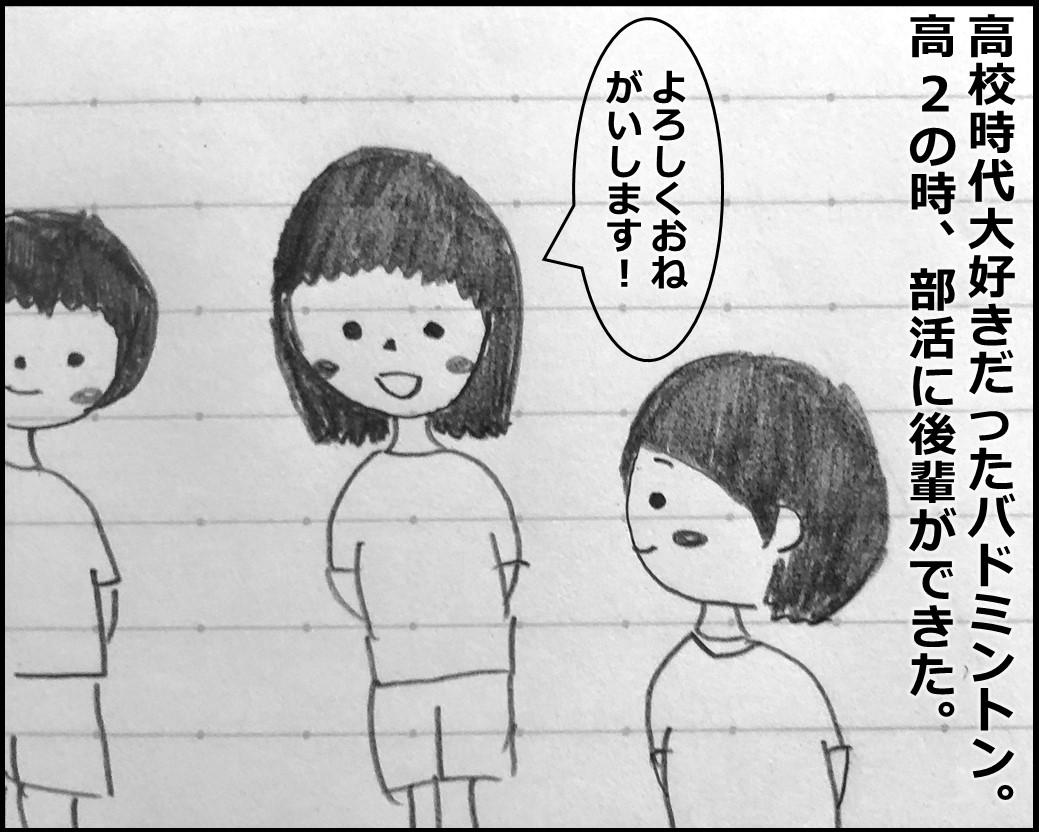 f:id:Megumi_Shida:20191021074038j:plain