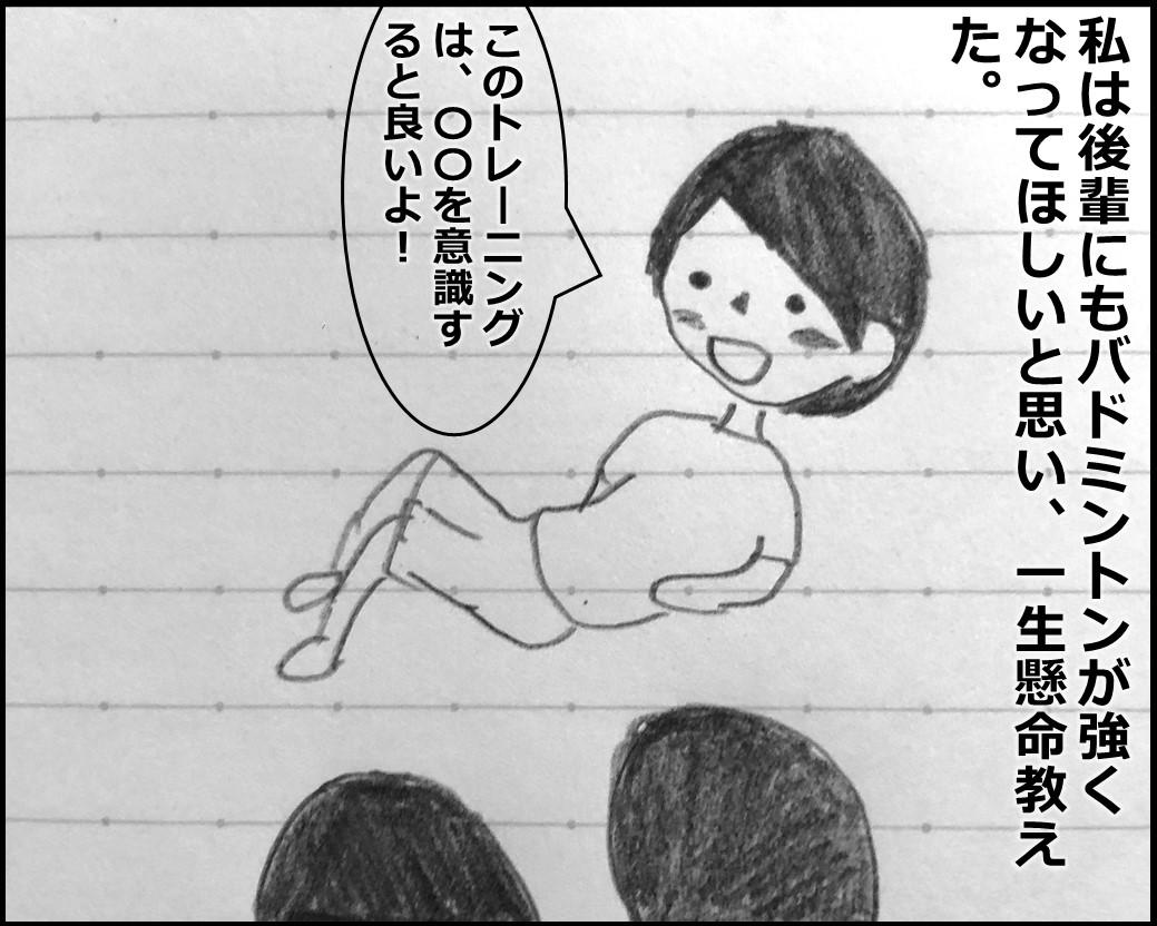 f:id:Megumi_Shida:20191021074042j:plain