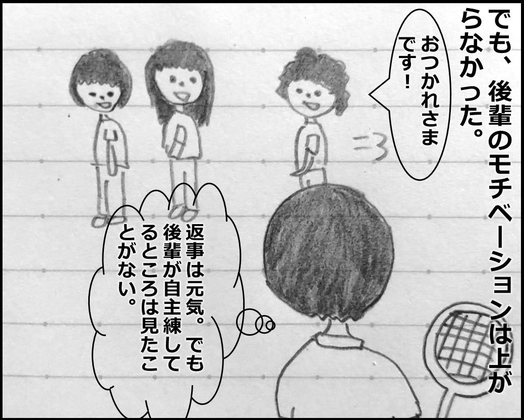 f:id:Megumi_Shida:20191021074049j:plain