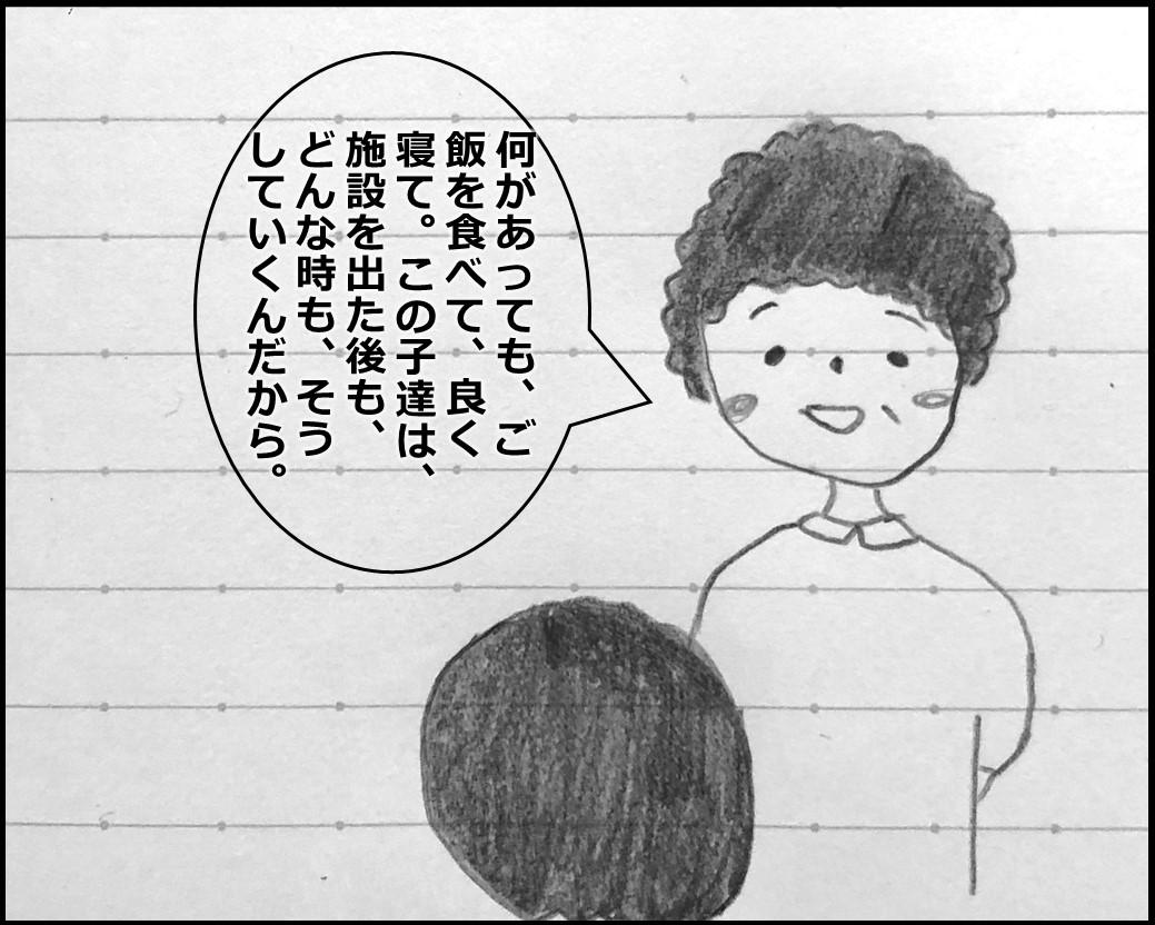 f:id:Megumi_Shida:20191022122348j:plain