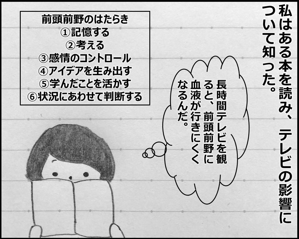 f:id:Megumi_Shida:20191026084433j:plain